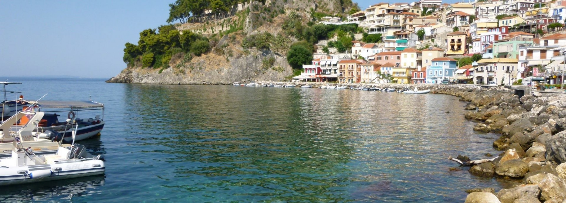 Sailing in Parga from the quay